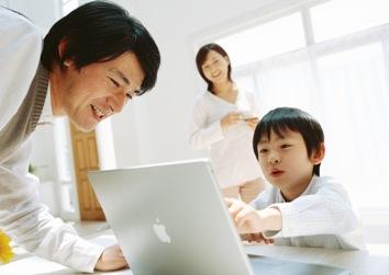 parentschildcomputer