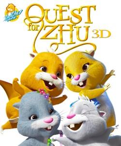 zhu zhu DVD
