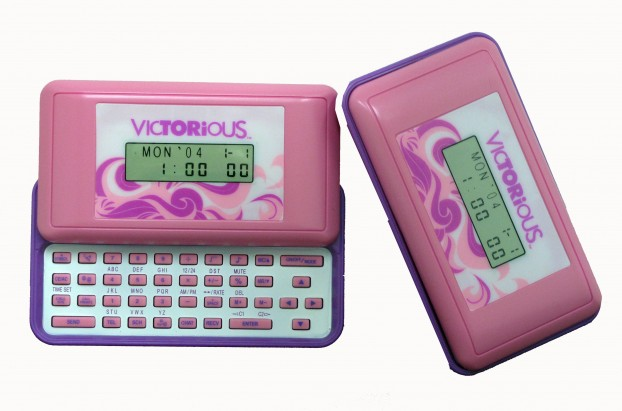 Victorious Text Msg
