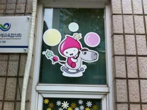 3_Window