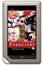 VIZMedia-MangaOnNook-Kekkaishi