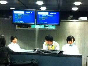 1_Gate