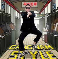 GangnanStyle