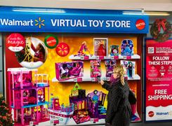 VirtualToyStore2