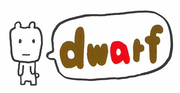 1_Dwarf_Logo (2)