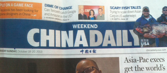 2_China Daily (2)