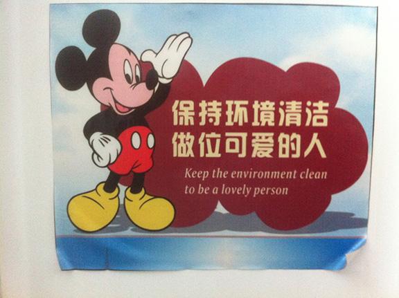 4_Mickey (2)