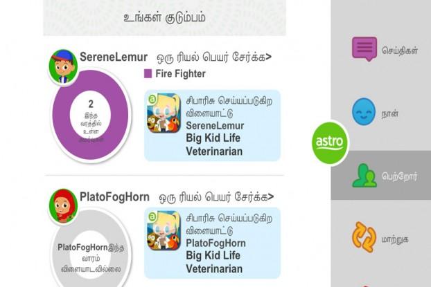 Astro-Family-Tamil-(2)