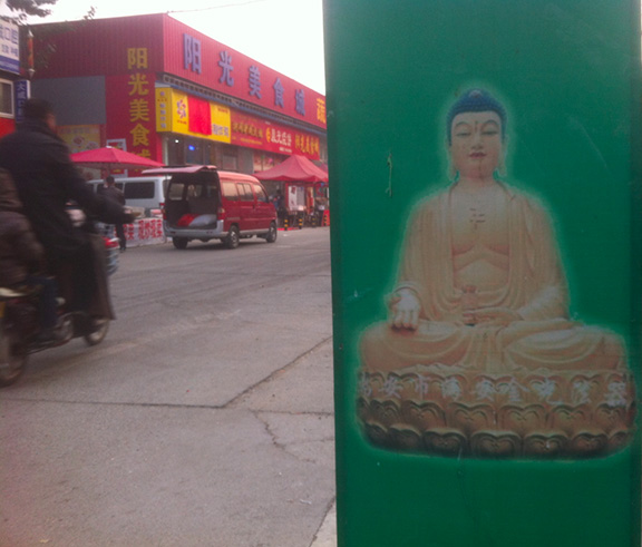2_Buddha (2)