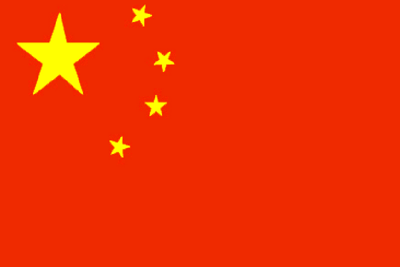 ChinaFlag2