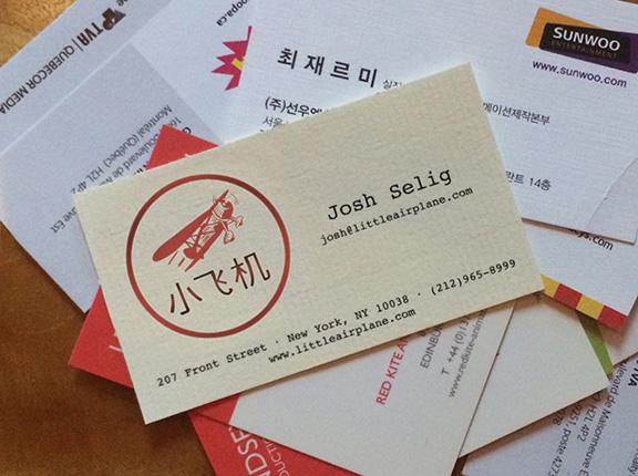 2_businesscard (2)