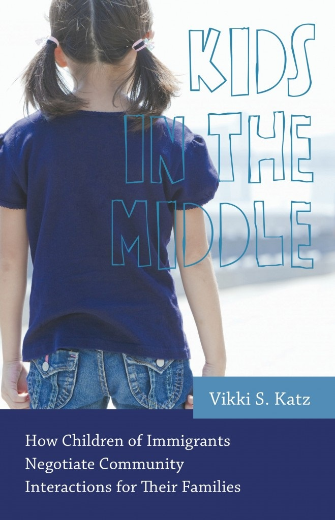 kids-in-the-middle 659x1024