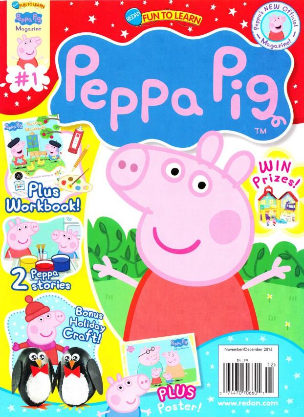 Peppa Mag Nov, Dec 2014 Cover - 10-10-14edit