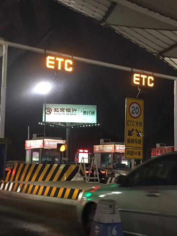 IMAGE 10_ETC