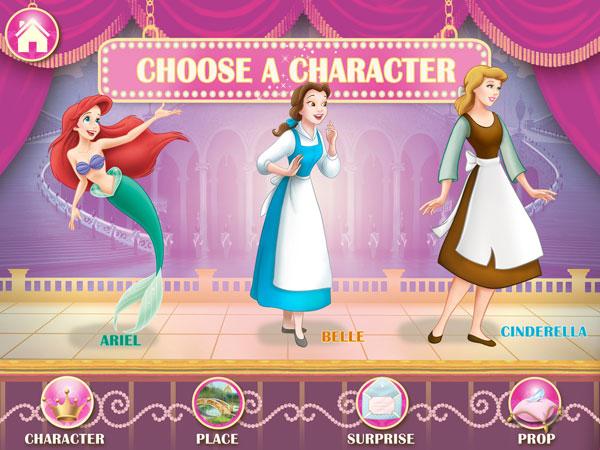 princesstheater01