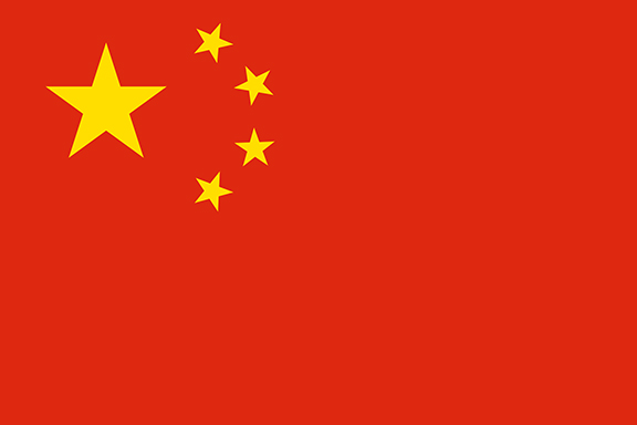 1_chinaflag
