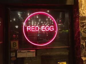 10_redegg