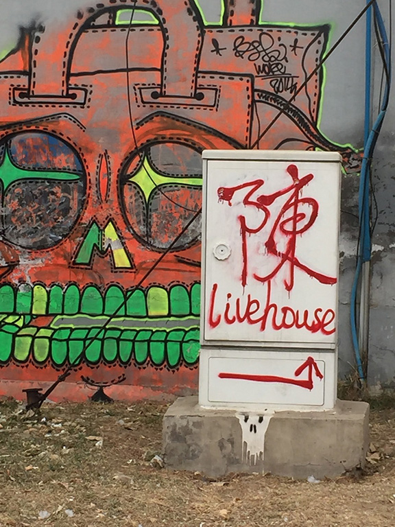 4_livehouse