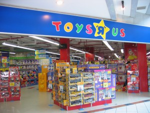 Toys_R_Us_1_2