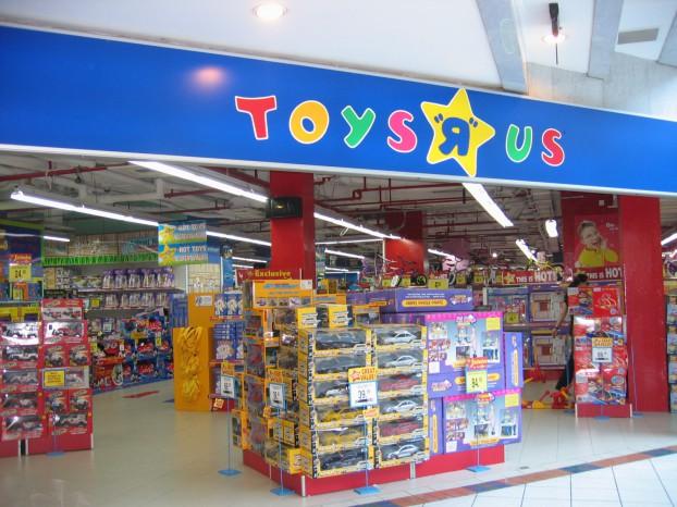 Toys_R_Us_1_2