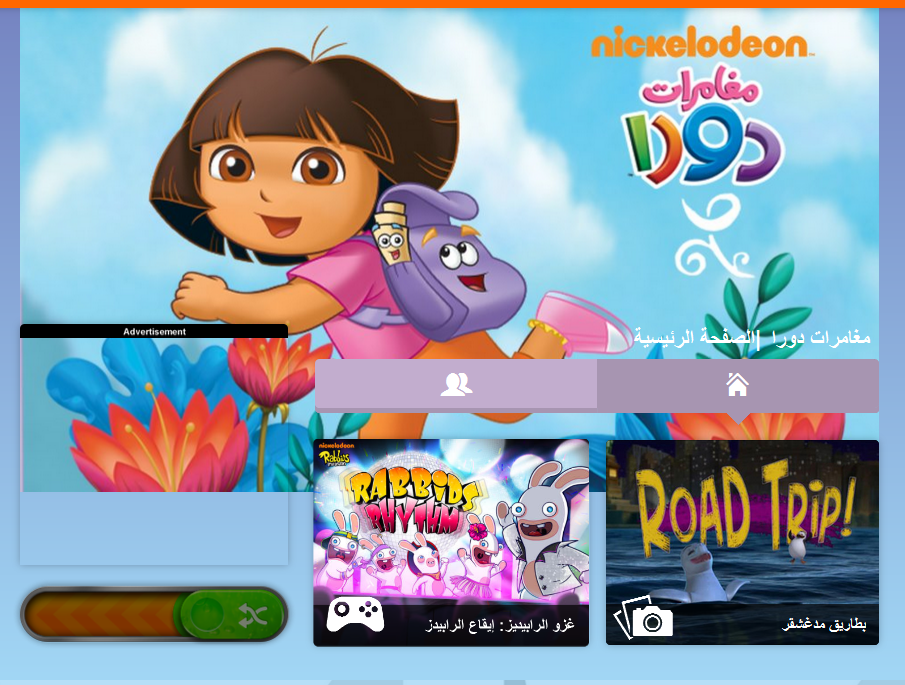 Kidscreen » Archive » Nickelodeon rolls out new digital content in
