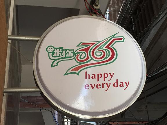 2_happy
