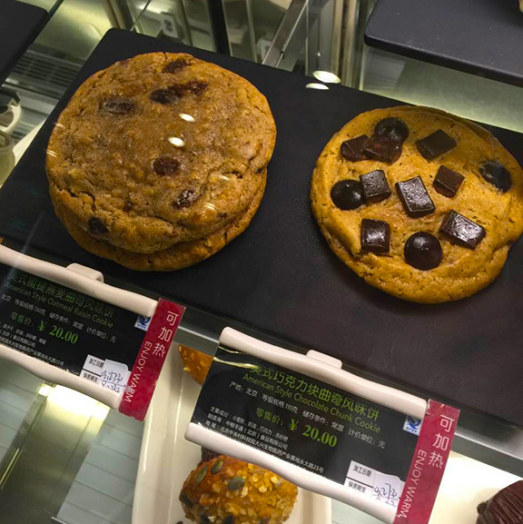 4_cookies