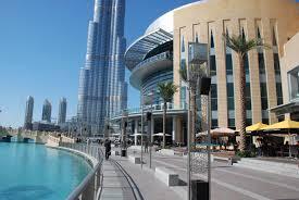 DubaiMall
