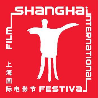 ShanghaiFilmFestlogo