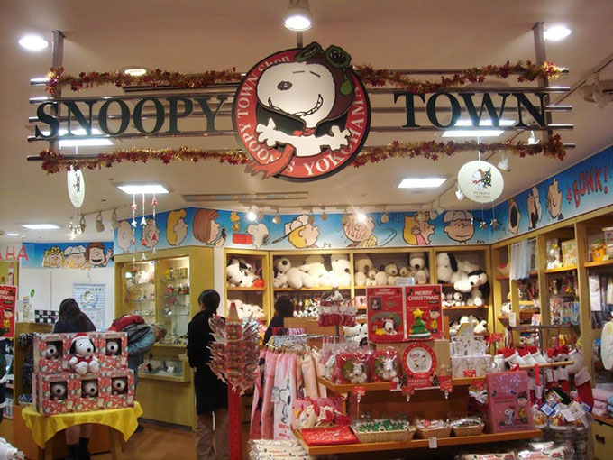 SnoopyTown