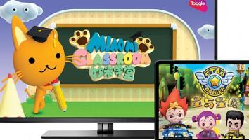 Toggle Miao Mi visual