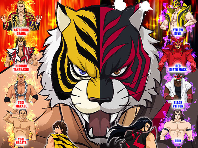Tiger-Mask