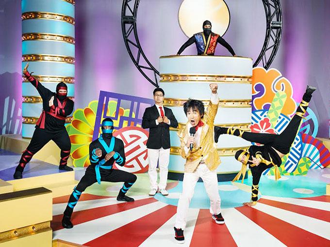 Japanizi-Promo