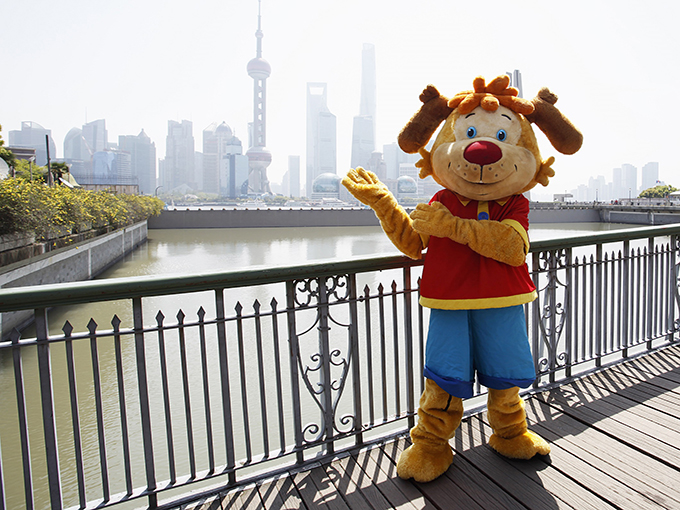 Pip in China
