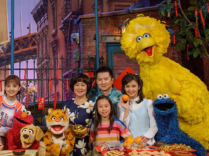 Sesame-China