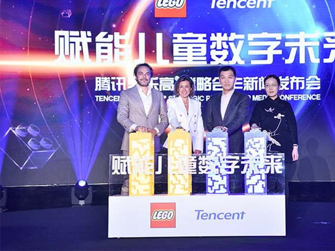 Lego_Tencent