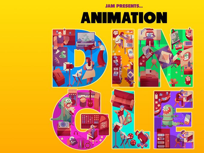 AnimationDingle1
