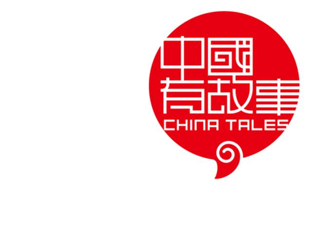 China Tales Logo
