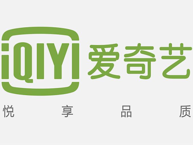 iqiyi-logo