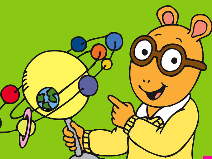 Kidscreen Archive Pbs Kids Preps Its First Live Stage Tour With