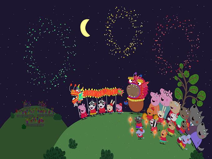 Peppa Pig Chinese New Year