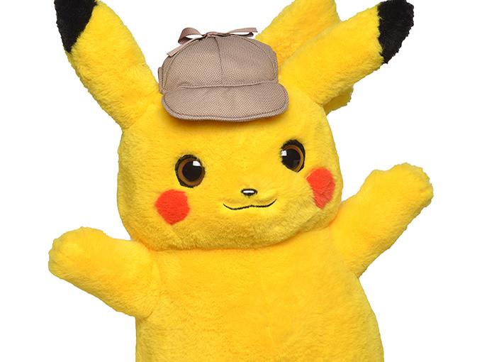 Detective_Pikachu_plush