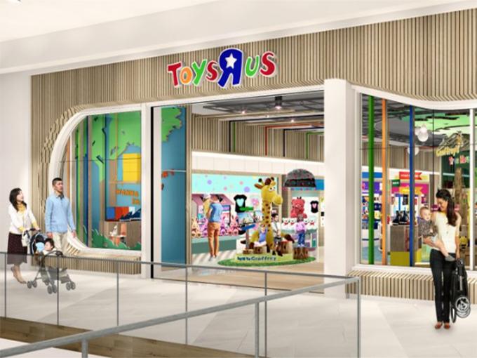 TRU Store