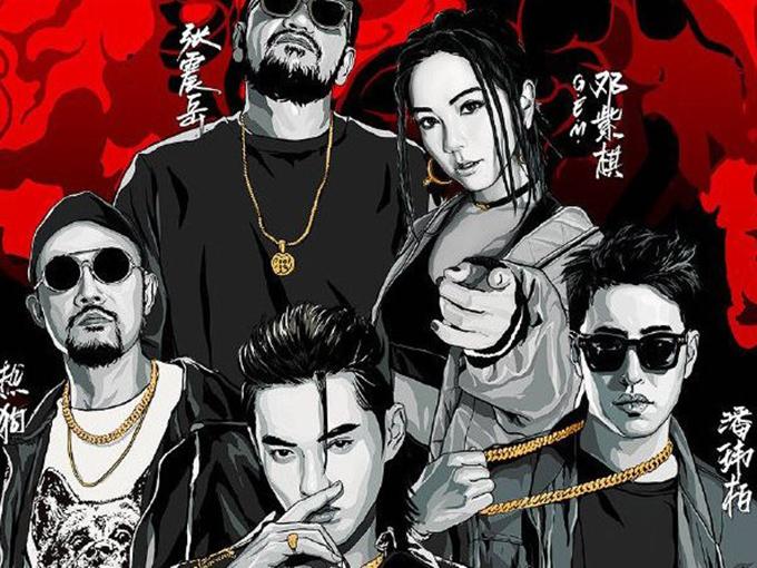 therapofchina-2019