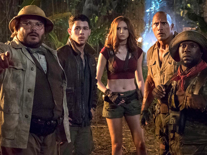 jumanji_resized