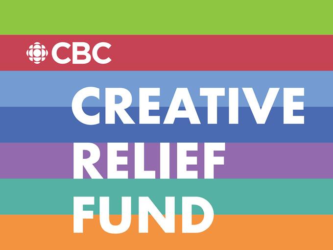 CBC-Fund