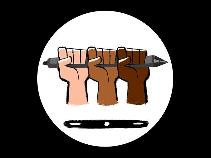 Rise up animation logo