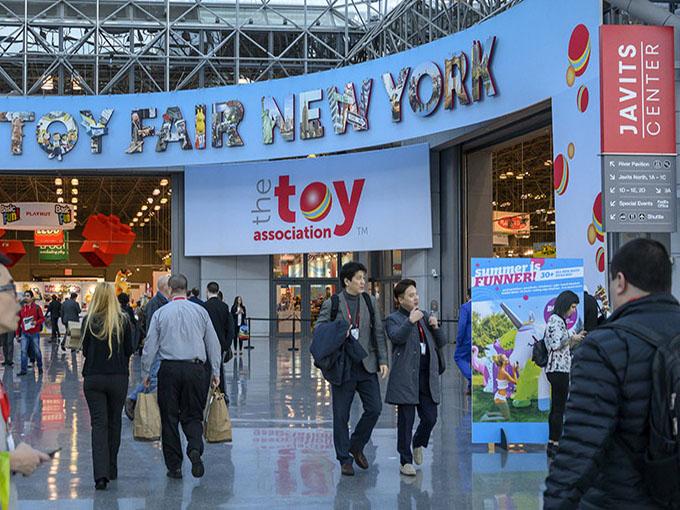 newyorktoyfair