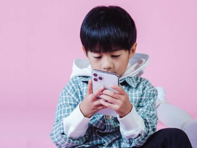 Kid-Phone